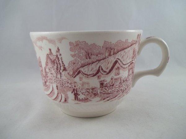 """Kaffeetasse """"Olde England"""" Rot"""